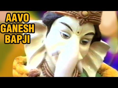 Aavo Ganesh Bapji  Vevai Na Mandve  Wedding Songs  Gujarati Marriage Song  Marriage Songs