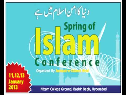 Baher e Islam Conference electronic media Advertisement