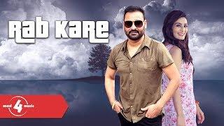 Nachhatar Gill | Rab Kare| New Punjabi Songs 2018 | MAD4MUSIC