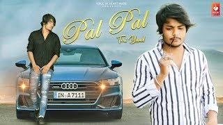 Pal Pal Teri Yaad (Lyrical Video) - New Punjabi Songs 2019 |Avinay ,Ghannu Music | Vohm