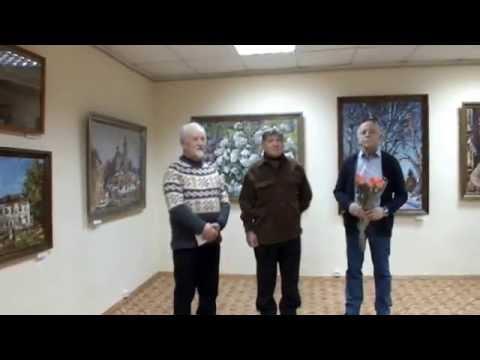 Открытие выставки Н.Гурина, Москва,Крутицкий вал, 1ноября 2016г.