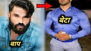मशहूर अभिनेता सुनील शेट्टी का बेटा दिखता है उनसे भी ज्यादा हैंडसम.sunil setti husband