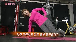 【TVPP】1min Fitness - For Slend…