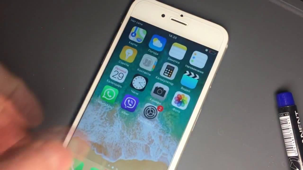 Gevey AIO 5 - iPhone 5 unlock - разлочка iPhone 5 - YouTube