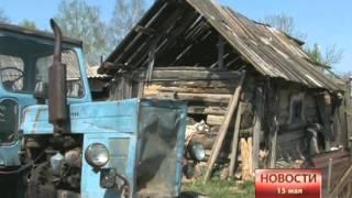 Новости.Королева трактора