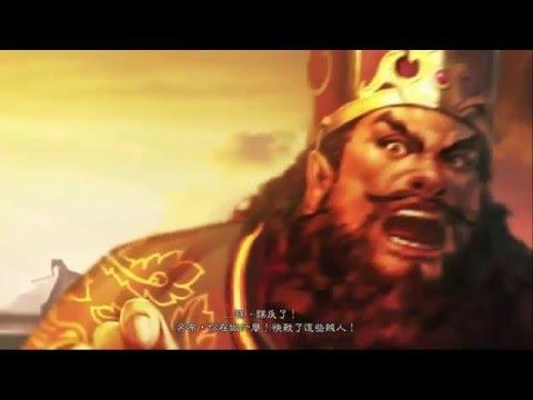 三國志13 美女連環計 ROTK 13 Lu Bu kills Dong Zhuo Translated