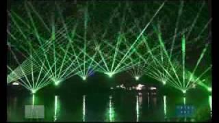 Лазерное шоу на открытии отеля Мардан Палас