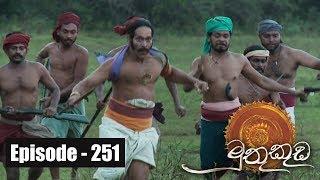 Muthu Kuda   Episode 251 22nd January 2018 Thumbnail