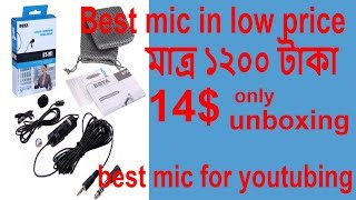 best Microphone in cheap price Boya M1 mic unboxing review bangla best mic for youtubers