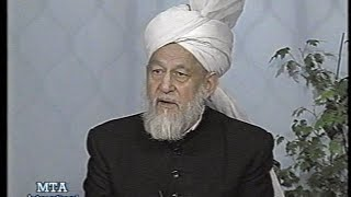 Urdu Tarjamatul Quran Class #214, Luqman 30-35, Al-Sajdah 1-4