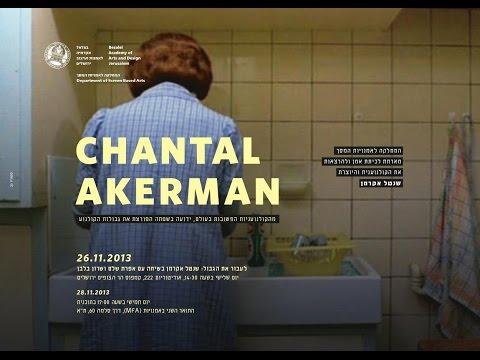 Chantal Akerman Guest Lecture  26.11.13 מרצה אורחת - שאנטל אקרמן