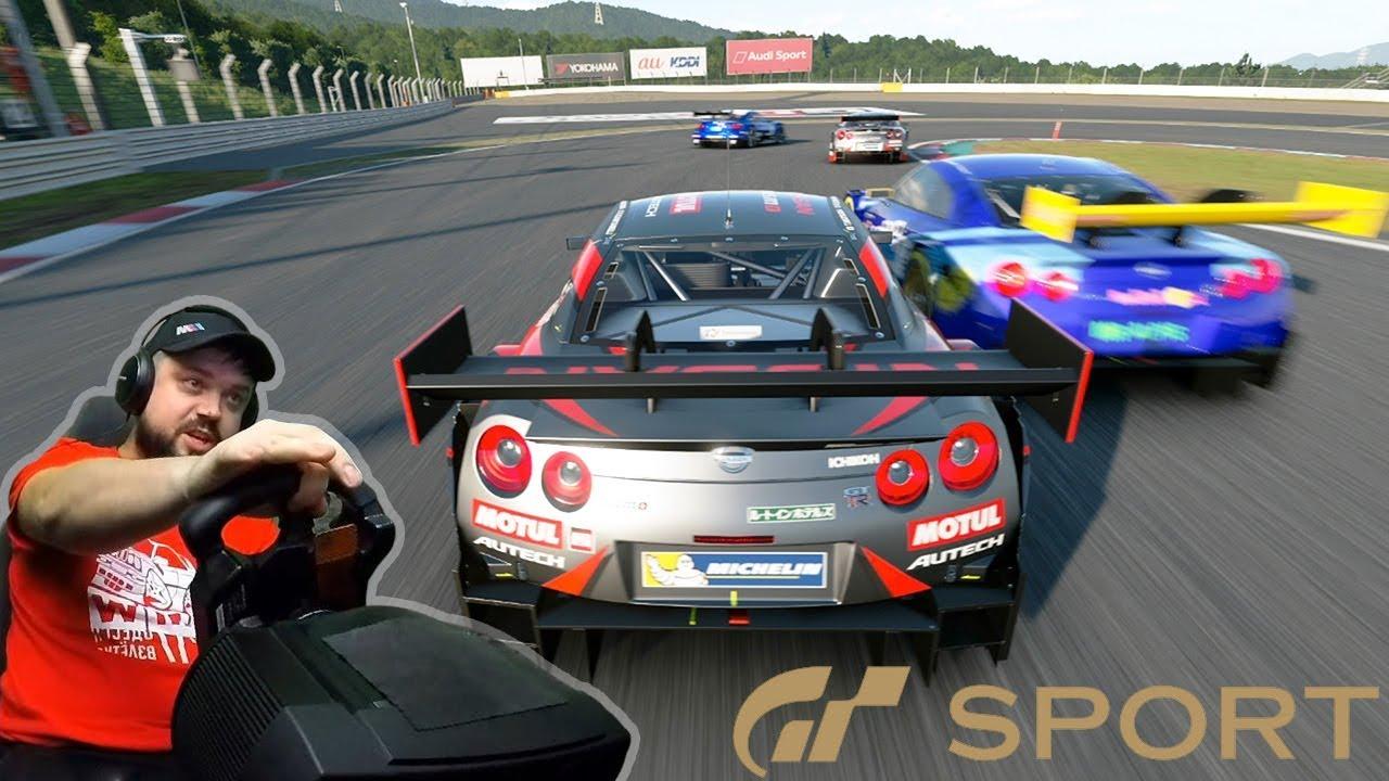 Fuji Turismo Sport|Izturība gp Достойный в Онлайн | смотреть спорт сегодня онлайн