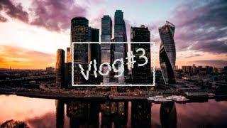 Смотреть видео Куда пойти в ВЫХОДНЫЕ В МОСКВЕ? Где и как можно учиться БЕСПЛАТНО? онлайн