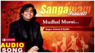 Mudhal Murai Song   Sangamam Tamil Movie Songs   Rahman   Vindhya   AR Rahman   Music Master