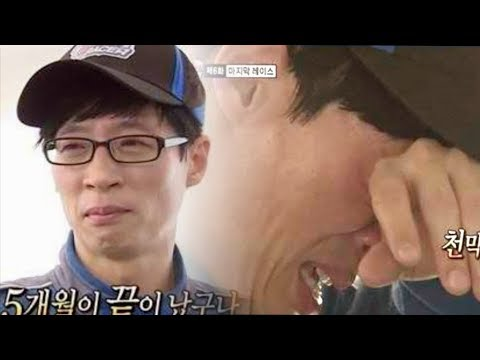 Yoo Jae Suk and Park Myung Soo Tear Up Over Their Last Days On 'Infinite Challenge'