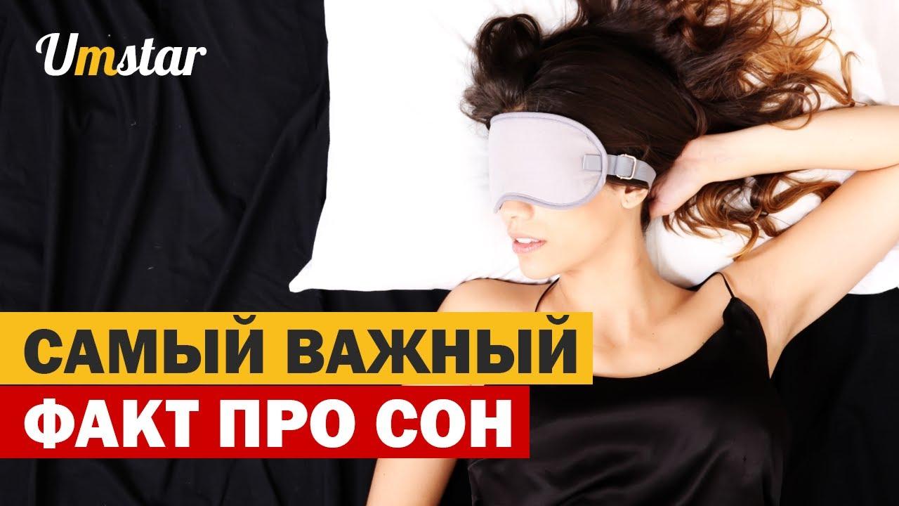 В какую сторону спать головой - авторитетное мнение