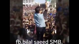Bilal Saeed concert-GujranwalaHighest Crowd..Waooo😲😲😲😲😲😲😲     ##Gujranwala##