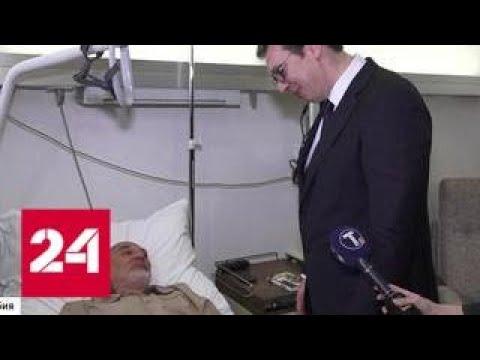 "Сотрудник Миссии ООН: задержали, избили, а затем объявили ""персоной нон грата"" - Россия 24"