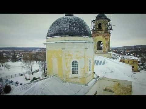 Мещерино - Летопись Русской усадьбы