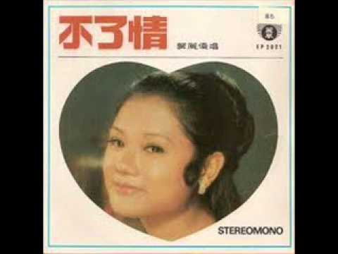 frances yip - Chotto Matte Kudasai (Never Say Goodbye)