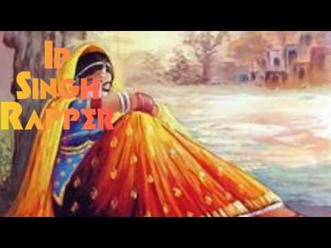 Ranjha Jogi New Punjabi (full song Rapp mix) Ip Singh Rapper ft. Kuldeep Manak