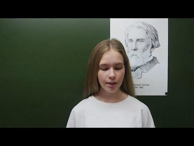Изображение предпросмотра прочтения – КсенияАртемьева читает произведение «Стихотворение в прозе.Мы ещё повоюем.» И.С.Тургенева