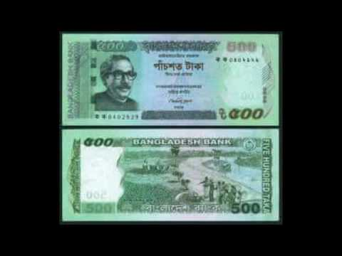 Bangladesh TAKA (Currency)
