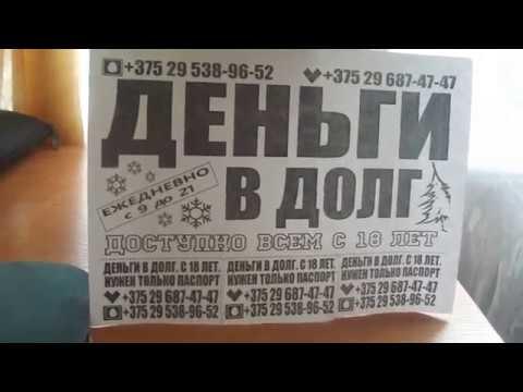 МОШЕННИКИ ПРЯМОЙ ЭФИР. РБ