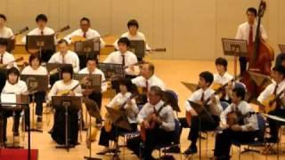 東広島マンドリンアンサンブル 第21回定期演奏会 2008.8.10 サタケメモ...