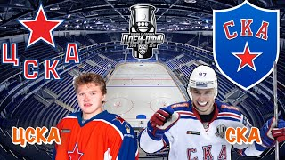видео Прогноз на хоккей.НХЛ.Вашингтон Кэпиталс– Коламбус БлюДжакетс 24.03.17