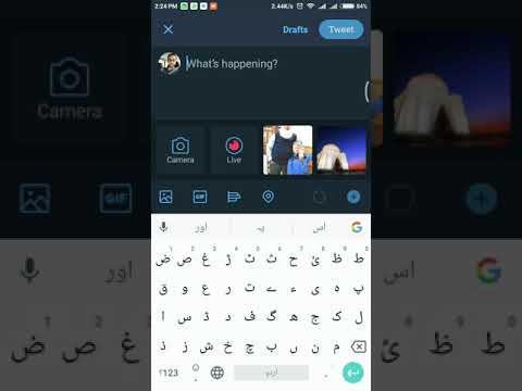 Download How To Add Zer Zabar Pesh Arabic Vowels Diacritics