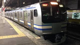 E217系クラY-10編成+クラY-141編成千葉発車