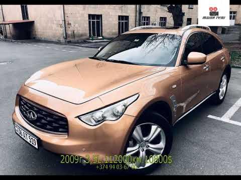 Продажа дешевых машин в Армение..ценники машин в Ереване часть13