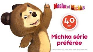 Masha et Michka - 🐻  Michka série préférée ❤️  Сollection de dessins animés pour les enfants! thumbnail