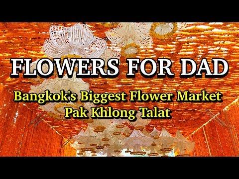 GRAND FLOWER TUNNEL AT PAK KHLONG FLOWER MARKET, Bangkok, Thailand