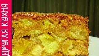 КЕКС. Простой и очень вкусный рецепт медово-яблочного кекса!