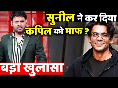 Has Sunil Grover Forgiven Kapil Sharma After Fight Incident? Here's The Truth