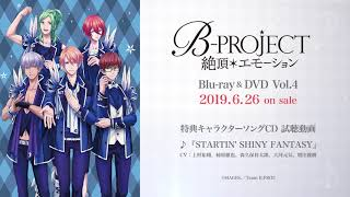 https://bpro-anime.com/ 特典キャラクターソングCD 試聴動画 ♪『STARTI...