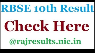 rajasthan board 10th result 2017 bser class 10th exam result