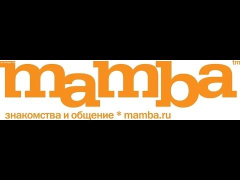 саит знакомства mamba