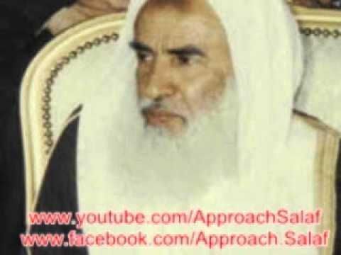 حياة البرزخ الشيخ بن عثيمين Youtube