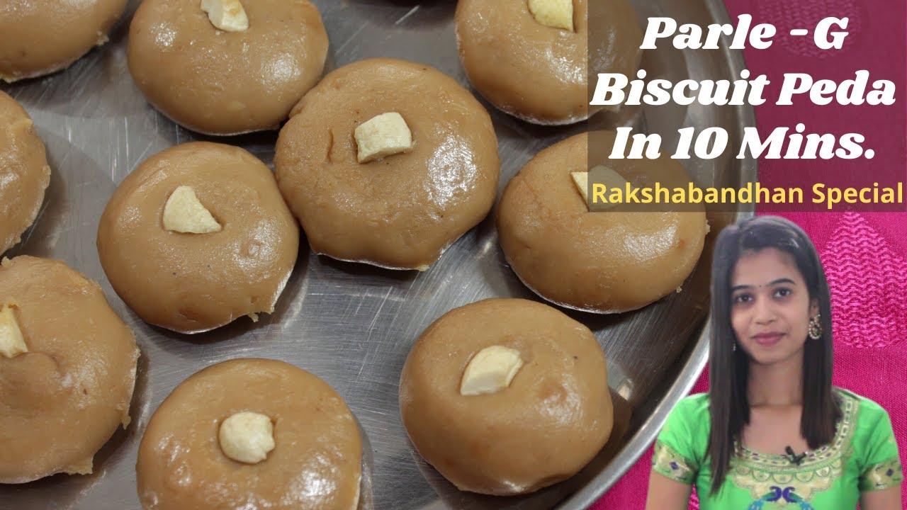 Parle G Biscuit Peda | Raksha Bandhan Special | 10 रुपये के पारले जी बिस्किट से बनाये टेस्टी पेड़ा