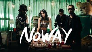 BOOM BOOM CASH - No Way [Official Teaser]