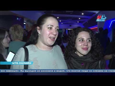 Волгоградцев растрогал до слез российский фильм «Счастье в конверте»