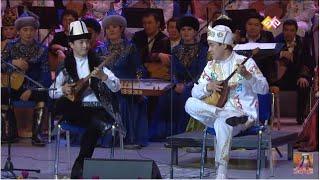 Кыргыз - Казах домбыра комуз күй  тартыс
