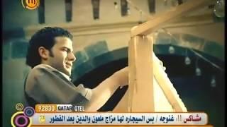 Arabic  music  2010  2011