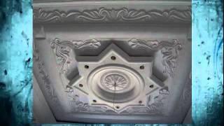 فن زخرفة الجبس  Art déco en plâtre