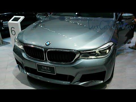 2020 BMW 6 Gran Turismo 630d M Sport