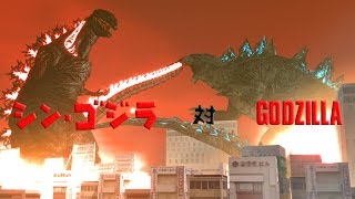 Legendary Godzilla vs. Shin Gojira - 3D Animation