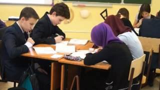 Урок математики в 8 классе